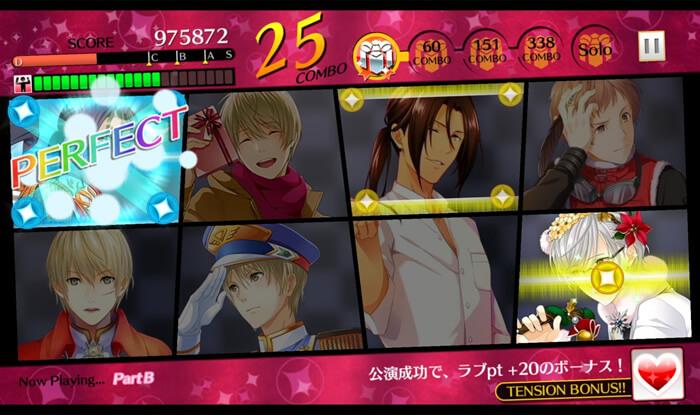 夢色キャスト(夢キャス)リズムゲームのプレイ画面