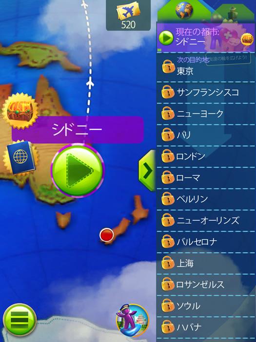 中毒性あるオススメのマッチ3パズルの無料アプリ、グミドロップの紹介画面