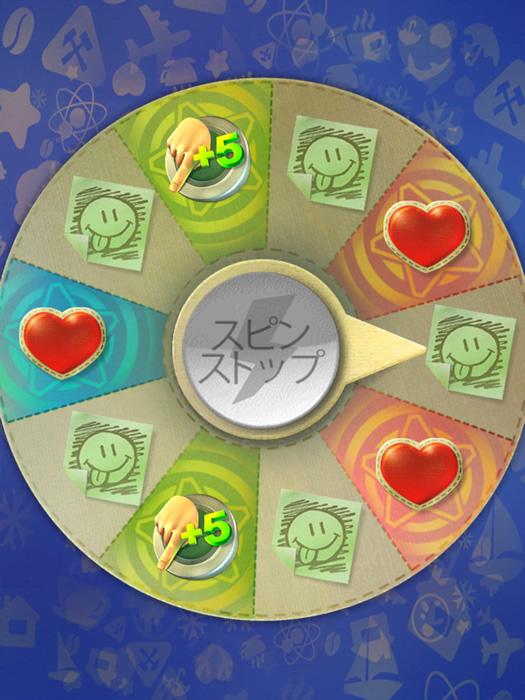 中毒性あるオススメのマッチ3パズルの無料アプリ、グミドロップのルーレットについての説明