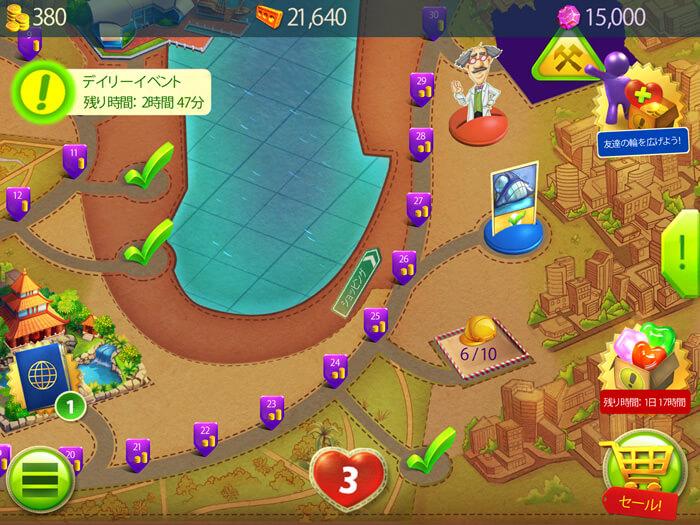 中毒性あるオススメのマッチ3パズルの無料アプリ、グミドロップの凄い仕様
