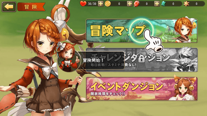 オススメ無料バトルRPGアプリ、幻想少女の冒険マップ画面