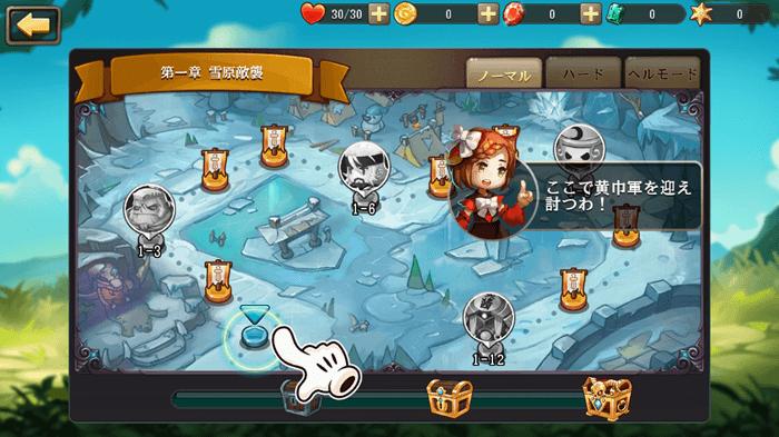 オススメ無料バトルRPGアプリ、幻想少女の第一ステージ(雪原敵襲)