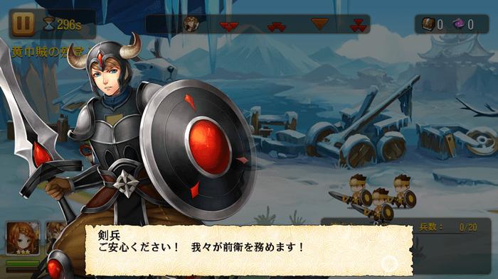 オススメ無料バトルRPGアプリ、幻想少女の兵士(剣兵)の紹介