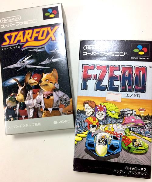 スーパーファミコンのソフト、初代F-ZEROと初代スターフォックスが見つかりました