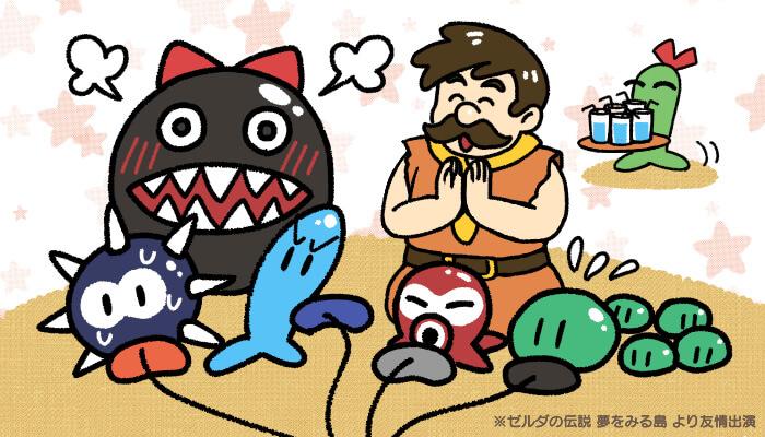 パーティゲームはこれで決まり!大人数で盛り上がるゲームランキングBEST10【64・GC・Wii・Wii U・PS2】
