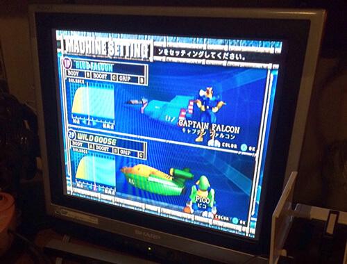 ゲーム居酒屋花ぼっくりでF-ZERO GXを遊びました