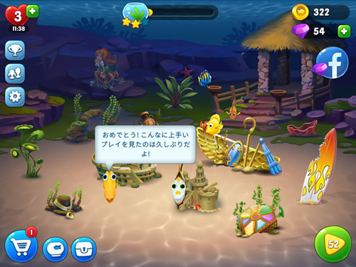 3マッチパズル、Fishdom。水槽で魚のキャラとおしゃべりしている様子