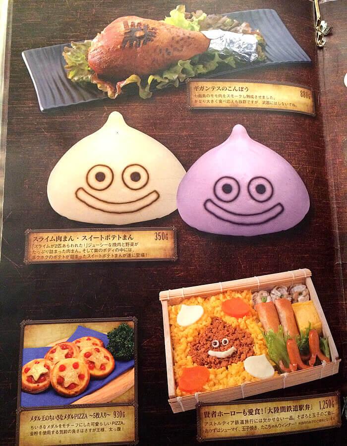 ルイーダの酒場の料理メニュー表