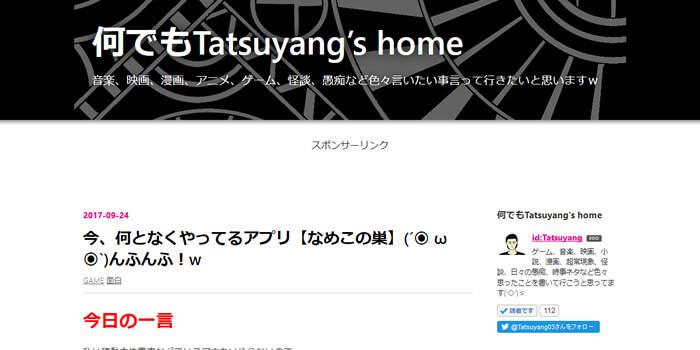 おもしろいゲームブログ紹介。何でもTatsuyang's home