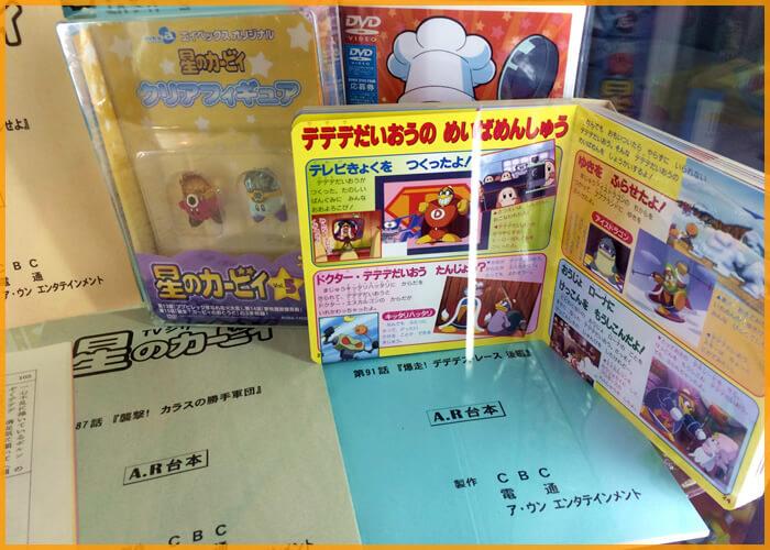アニメカービィのクリアフィギュアとアニメ本