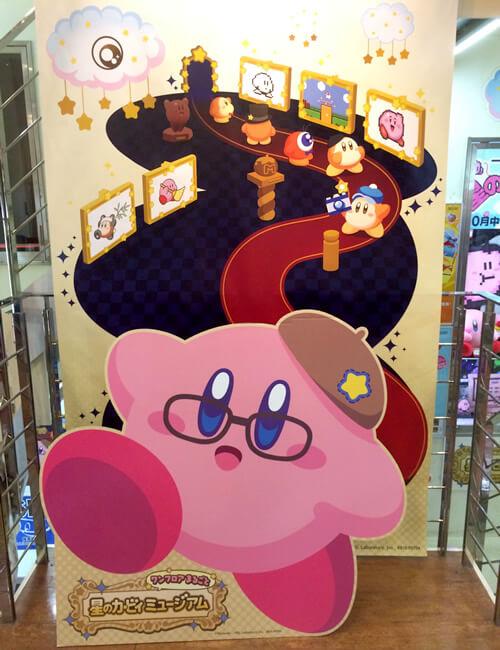 星のカービィワンフロアまるごとミュージアムの展示品。カービィのポスター