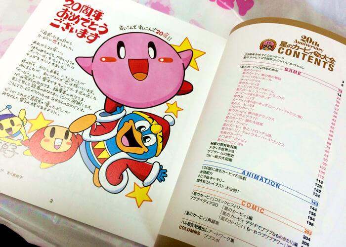 ゲーム&アニメ&コミックカービィの20年をまるごと一冊に!未公開アートワークや開発資料も収録、20th Anniversary 星のカービィプププ大全