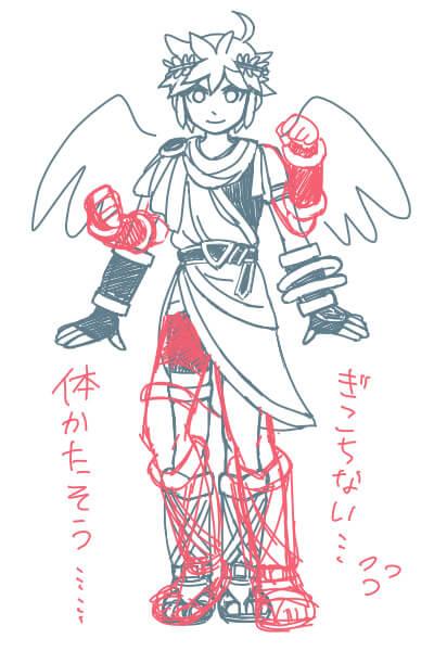 下手くそな腕と脚の描き方1(スマブラのピットくん)