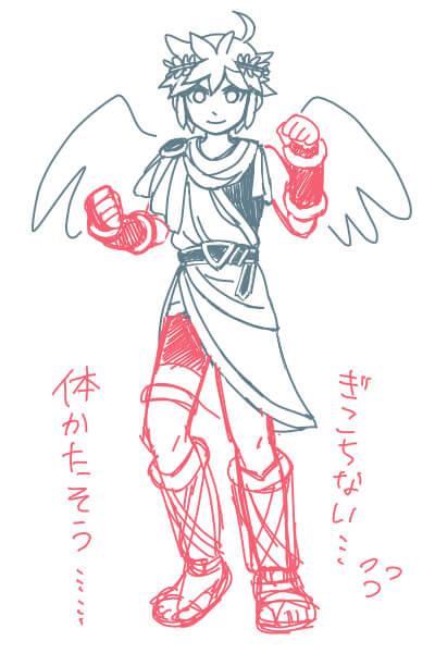 下手くそな腕と脚の描き方2(スマブラのピットくん)