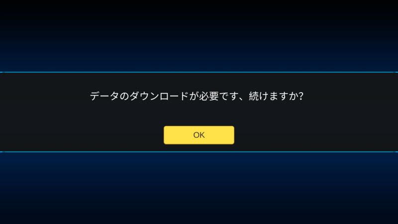 f:id:gameui:20170310180926p:plain