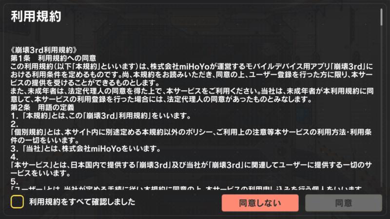 f:id:gameui:20170310181432p:plain