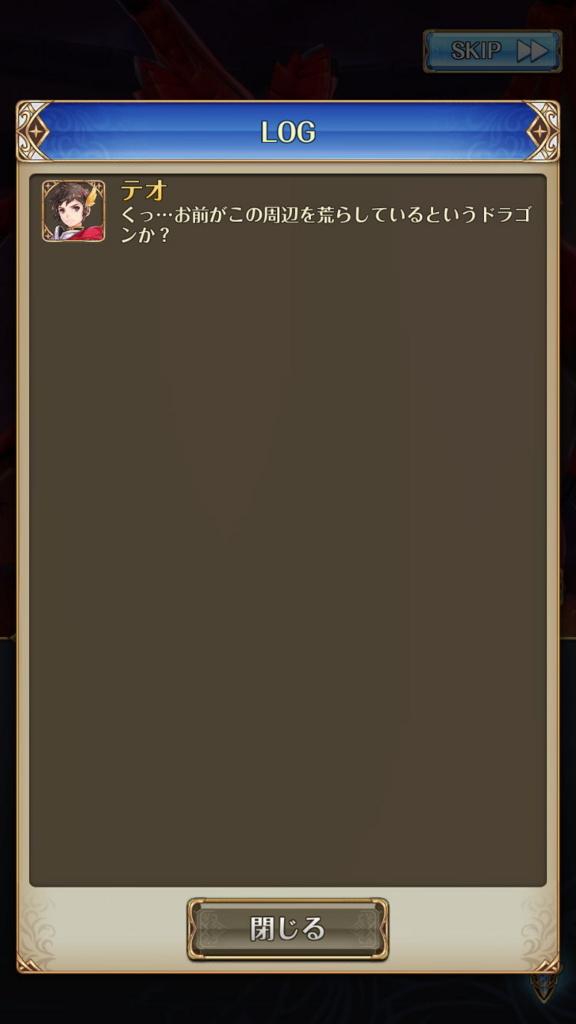 f:id:gameui:20170311000421j:plain:w375