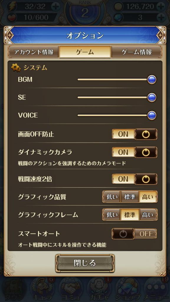 f:id:gameui:20170311000718j:plain:w375