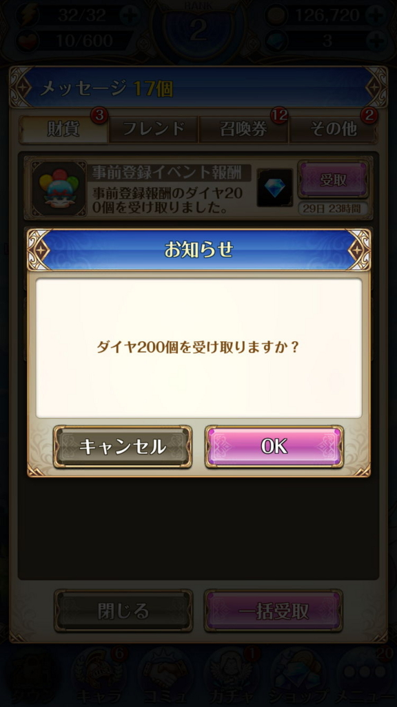 f:id:gameui:20170311000748j:plain:w375