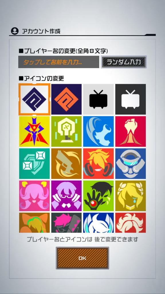 f:id:gameui:20170311232339j:plain:w375