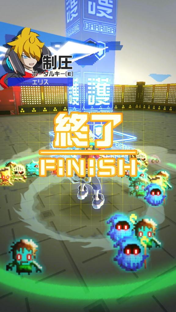 f:id:gameui:20170311232421j:plain:w375