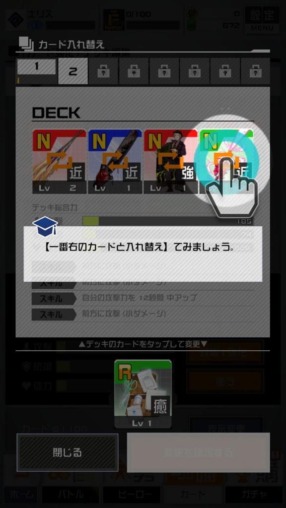 f:id:gameui:20170311232453j:plain:w375