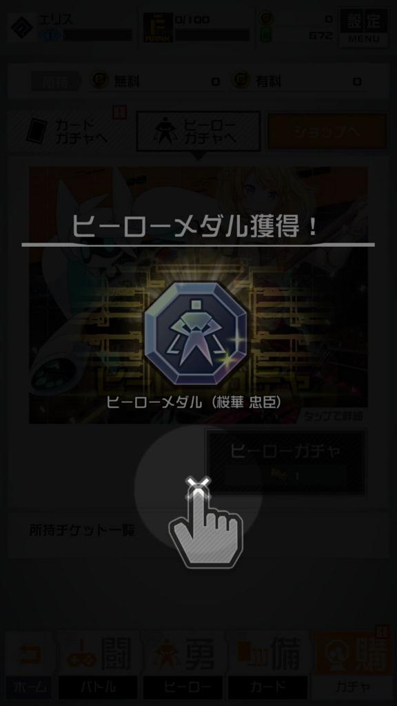 f:id:gameui:20170311232508j:plain:w375