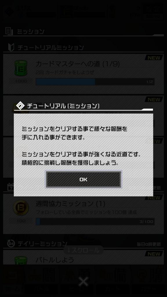 f:id:gameui:20170311232524j:plain:w375