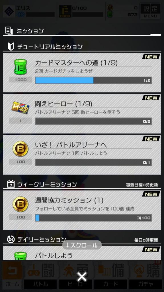 f:id:gameui:20170311232527j:plain:w375