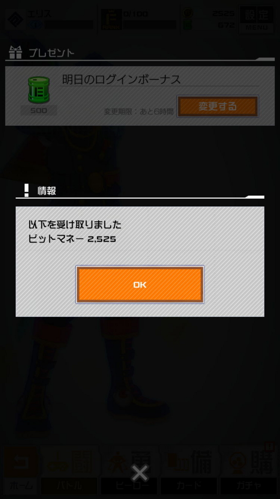 f:id:gameui:20170311232531j:plain:w375