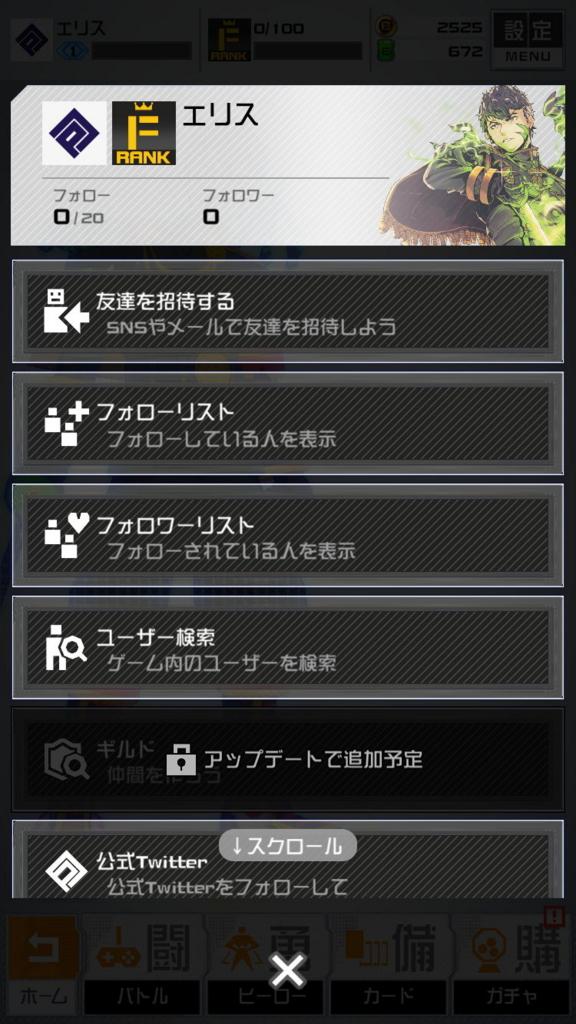 f:id:gameui:20170311232533j:plain:w375