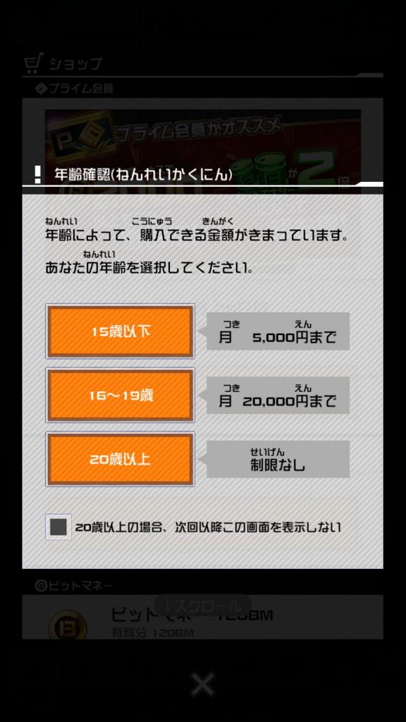 f:id:gameui:20170311232542j:plain:w375