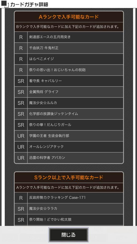 f:id:gameui:20170311232552j:plain:w375
