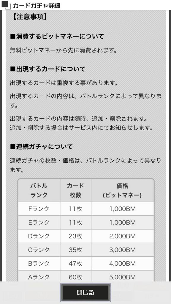 f:id:gameui:20170311232554j:plain:w375