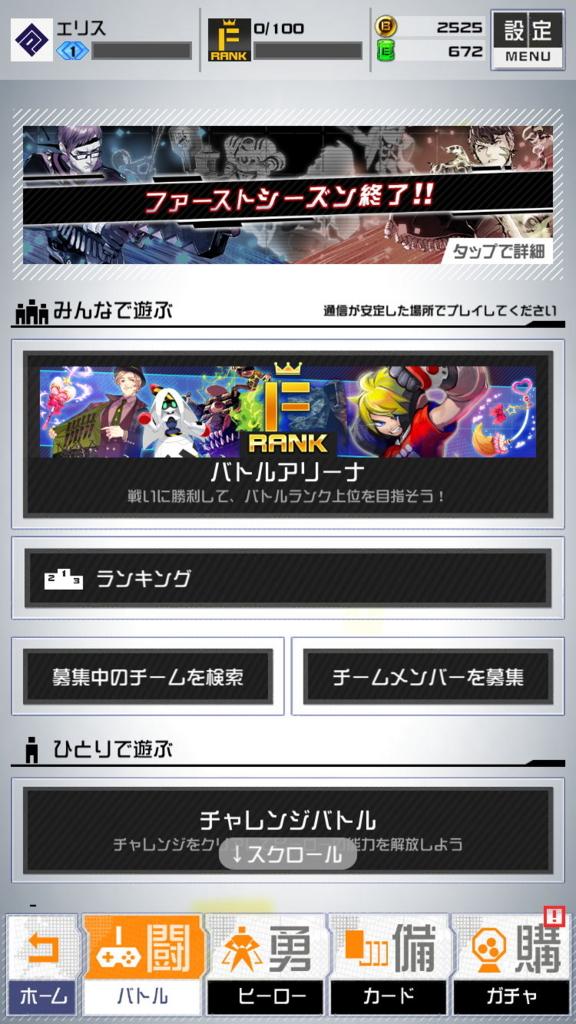 f:id:gameui:20170311232606j:plain:w375