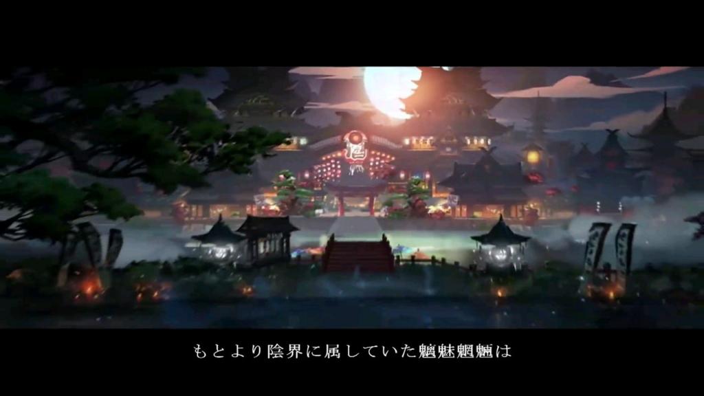 f:id:gameui:20170311235743j:plain