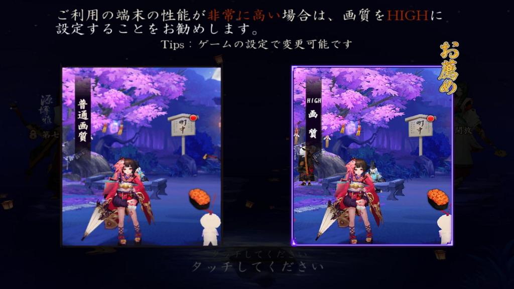 f:id:gameui:20170311235801j:plain