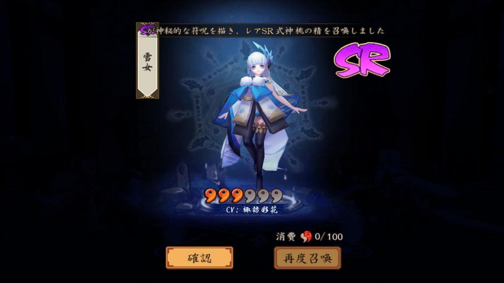 f:id:gameui:20170311235848j:plain