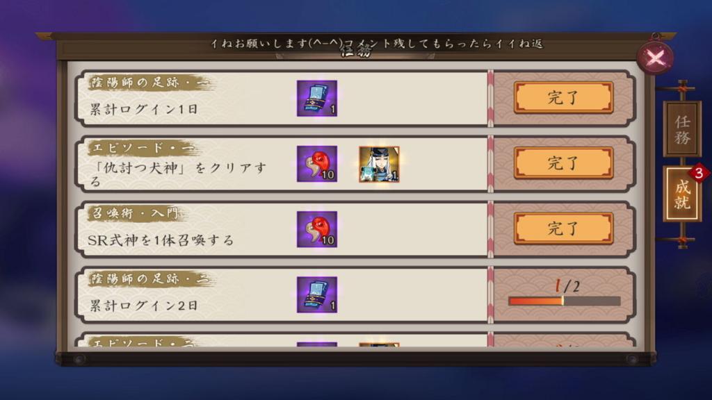 f:id:gameui:20170311235916j:plain