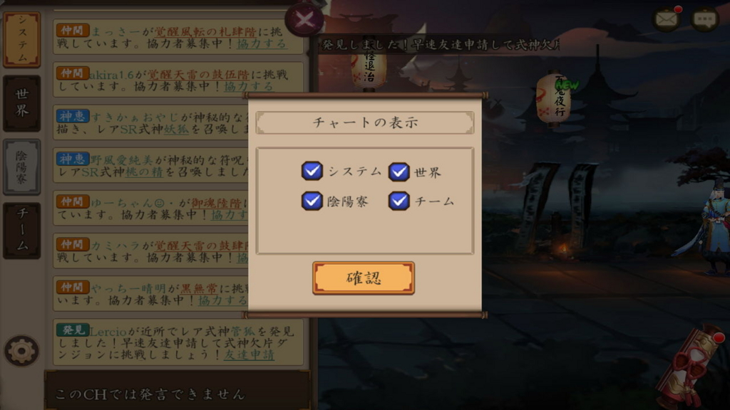 f:id:gameui:20170311235941j:plain