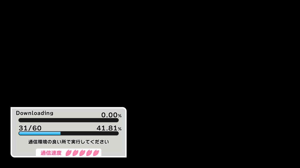 f:id:gameui:20170318135925j:plain