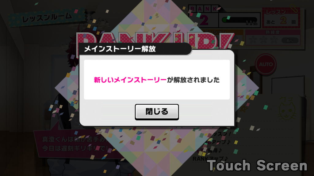 f:id:gameui:20170318140022j:plain