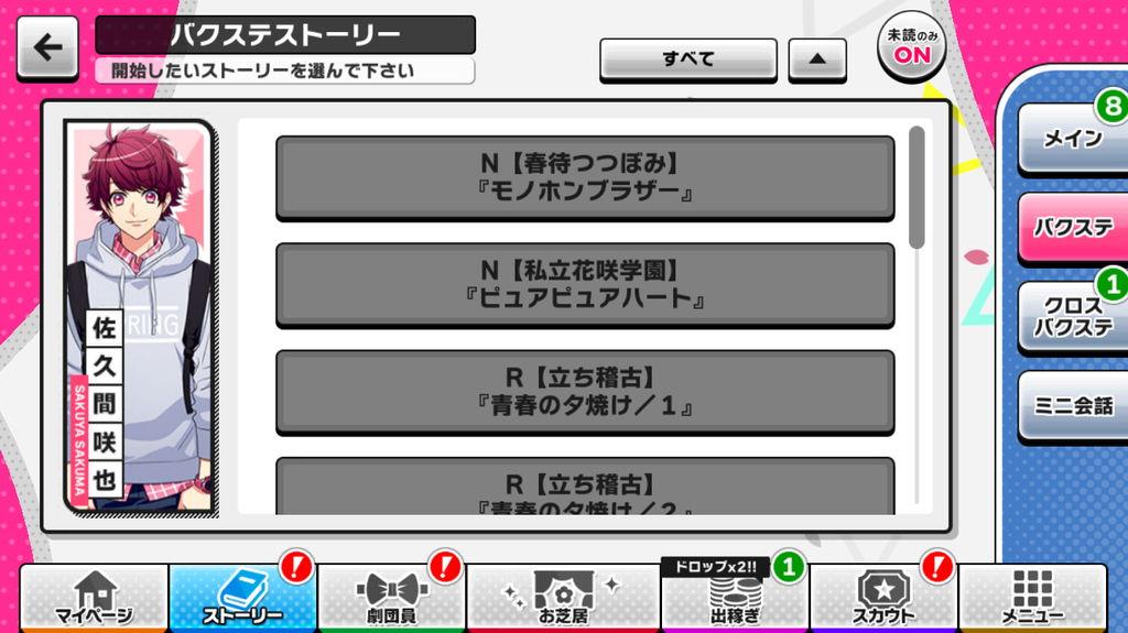 f:id:gameui:20170318140121j:plain