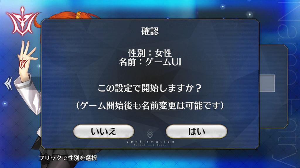 f:id:gameui:20170318141313j:plain