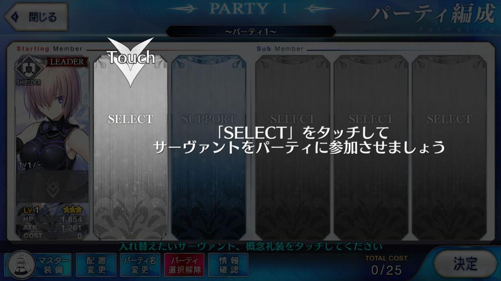 f:id:gameui:20170318141427j:plain