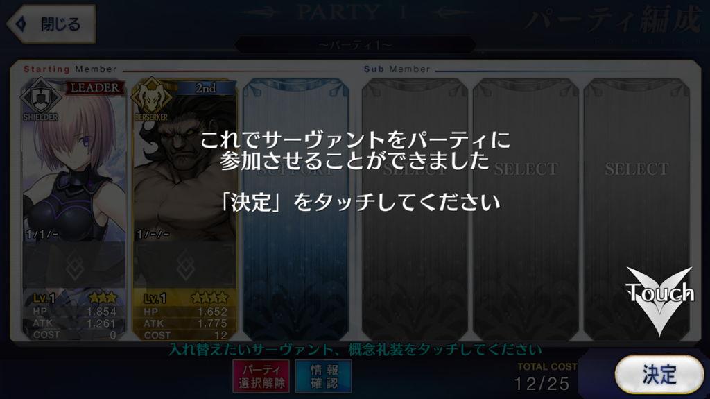 f:id:gameui:20170318141435j:plain