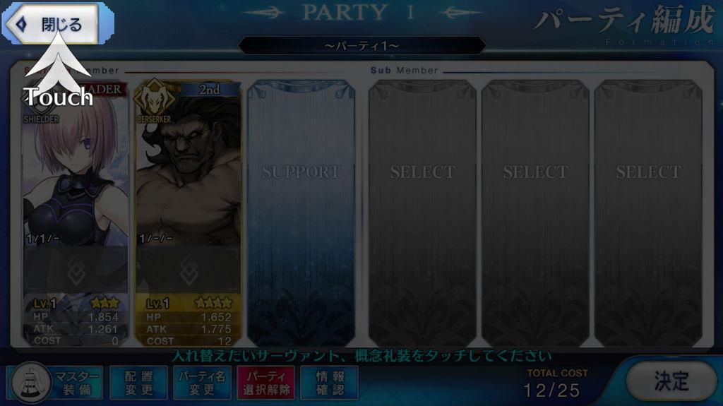 f:id:gameui:20170318141436j:plain