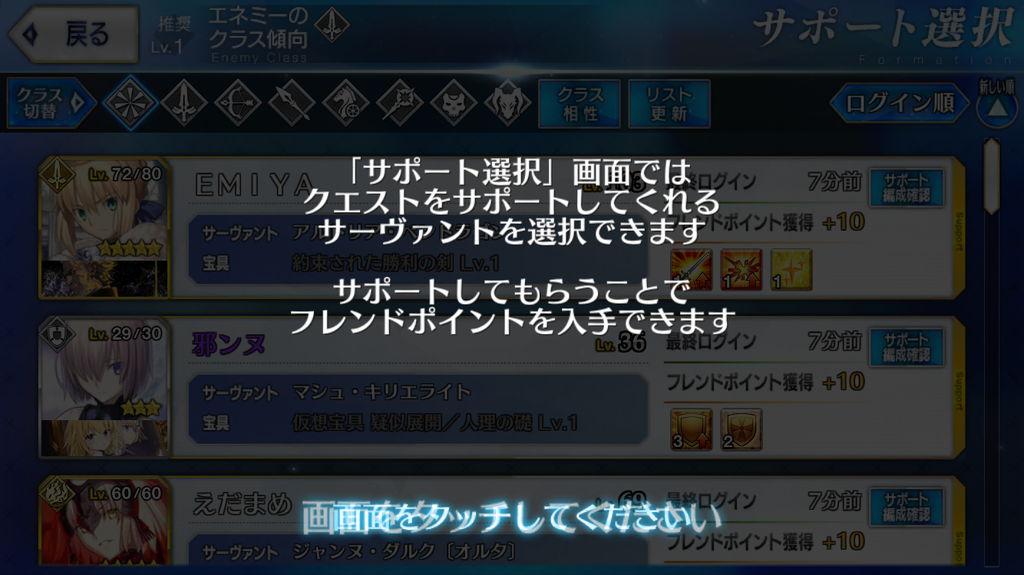 f:id:gameui:20170318141441j:plain