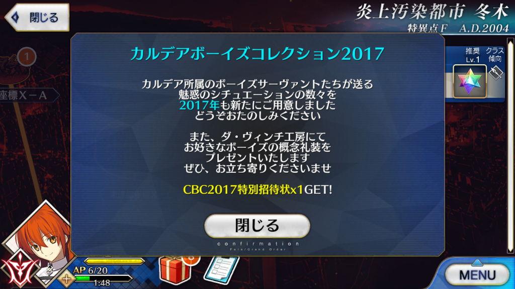 f:id:gameui:20170318141450j:plain
