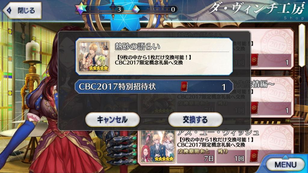 f:id:gameui:20170318141533j:plain